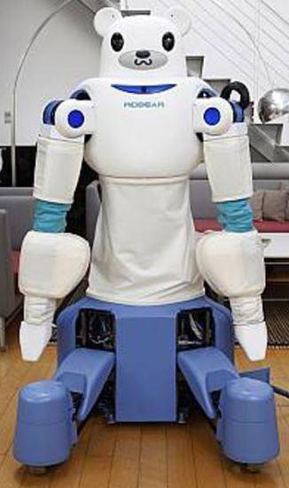Robot Robear presentacion para cuidado de enfermos